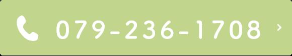 079-236-1708